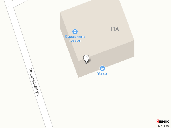Успех на карте Новоомского