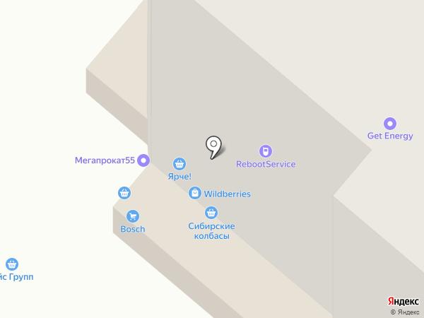 КомпАС на карте Омска