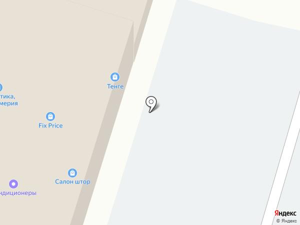 Магазин пряжи, фурнитуры и товаров для рукоделия на карте Омска