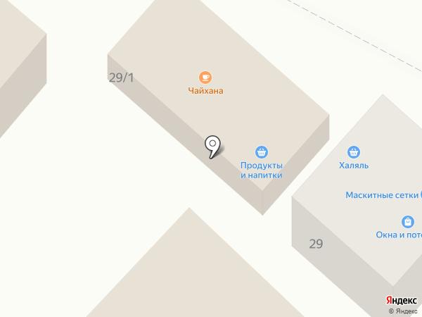 Чайхана на карте Омска