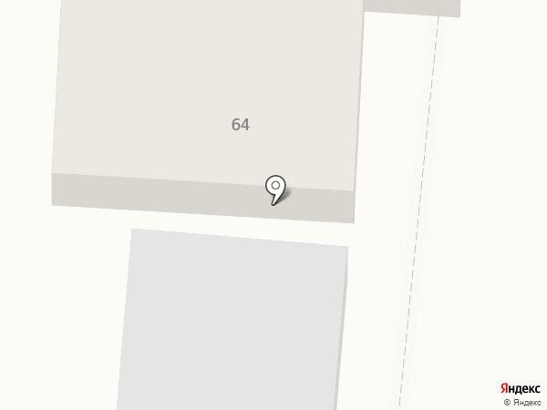 Банкетный зал на карте Омска