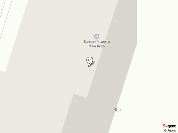 Парикмахерская на карте Омска