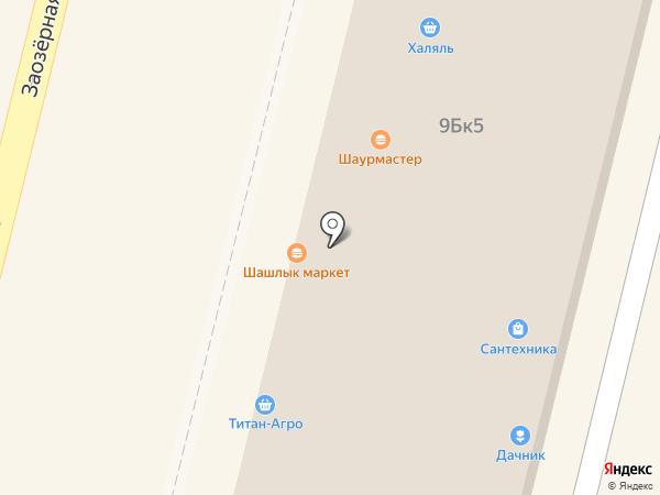 Аквариум на карте Омска