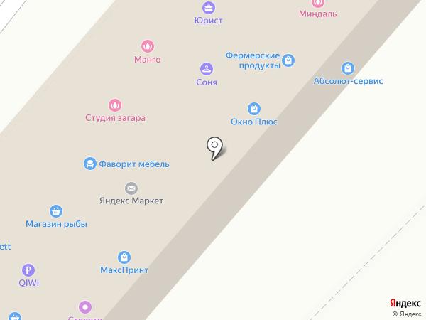 Центр помощи студентам на карте Омска