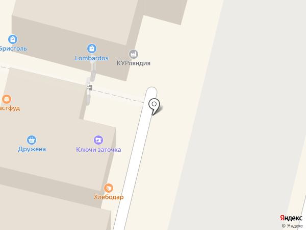 Сластена на карте Омска