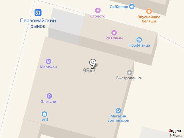 Сладкий домик на карте Омска
