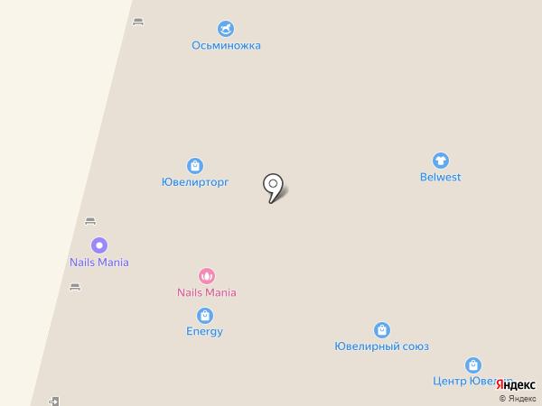 Napolione на карте Омска