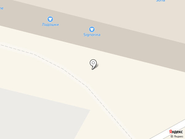 Signorina на карте Омска