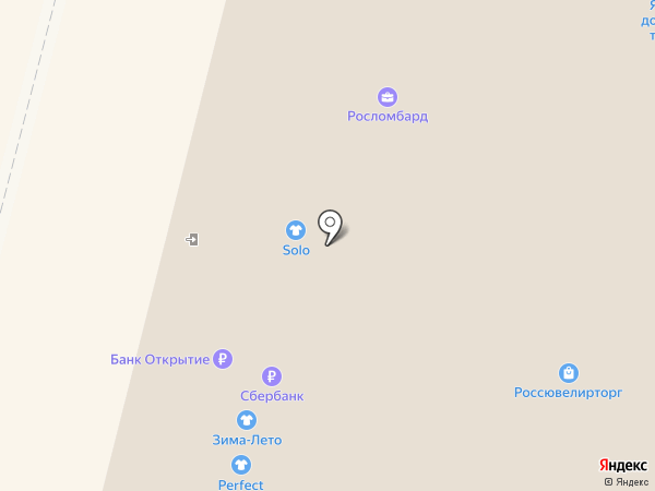 Эдельвейс на карте Омска
