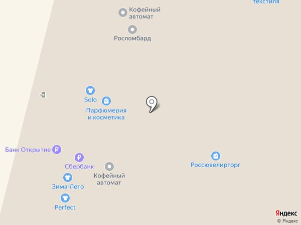 РОСКОШНЫЙ ЛОМБАРД на карте Омска