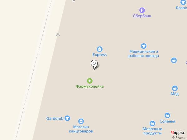 Сеть салонов реставрации пухо-перьевых изделий на карте Омска
