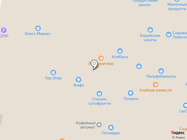 КБ Юнистрим на карте Омска