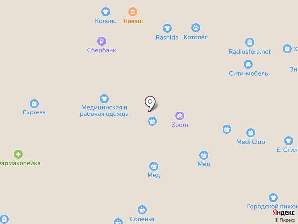Магазин печатной продукции на карте Омска