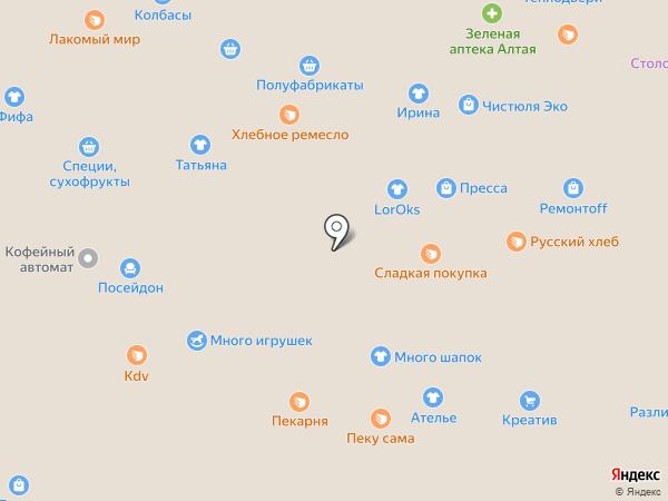 Reni на карте Омска