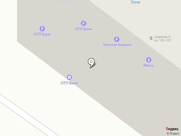 ИНВИТРО на карте Омска