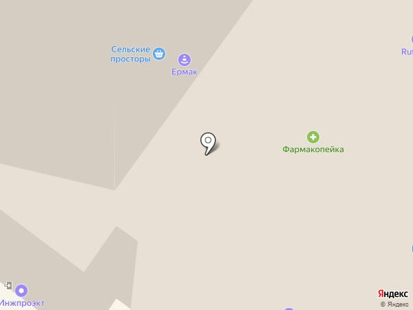 Пять звезд на карте Омска