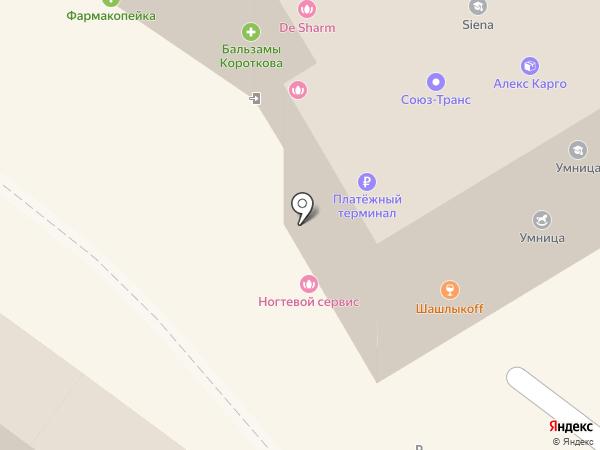 Беста на карте Омска
