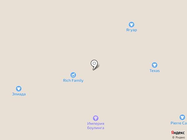 RICH FAMILY на карте Омска