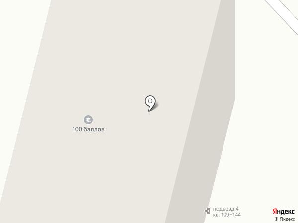 Взлет, ТСЖ на карте Омска
