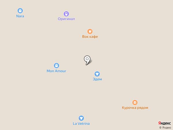 Primawera на карте Омска