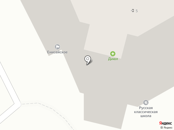 ИН.ЯЗ+ на карте Омска