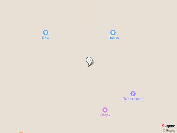 Mix Brend на карте Омска