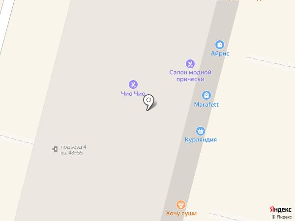 Стамбул на карте Омска