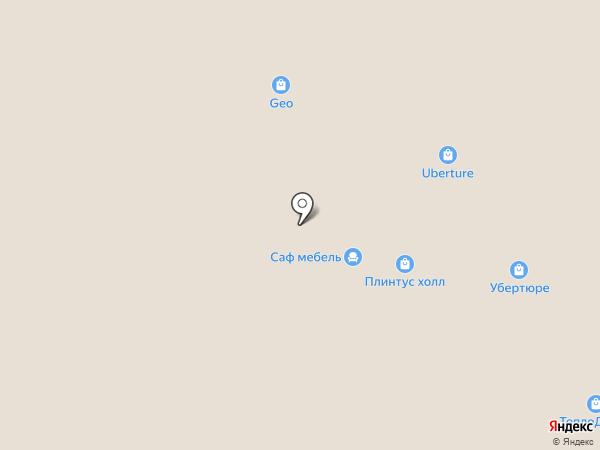 Uberture на карте Омска