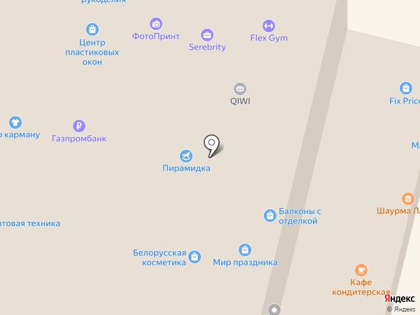 Вершина-Риэлт на карте Омска
