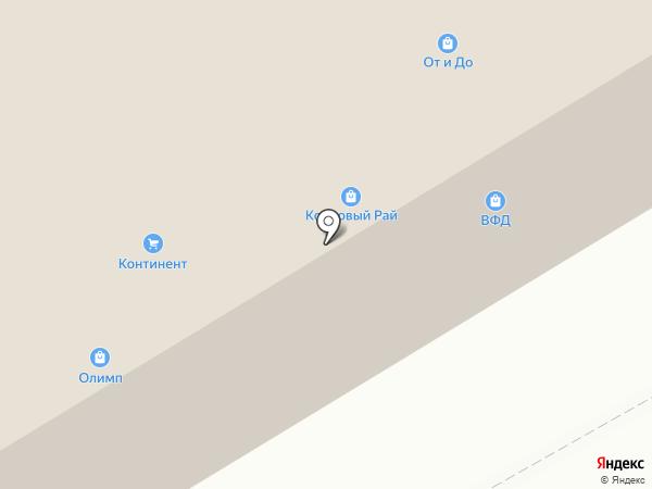 Стильный свет на карте Омска