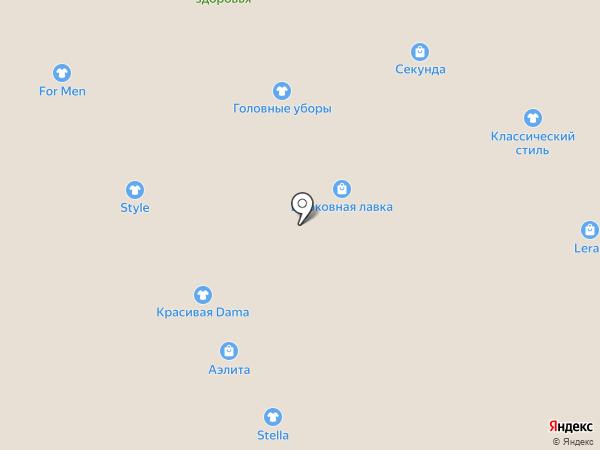 Relax на карте Омска