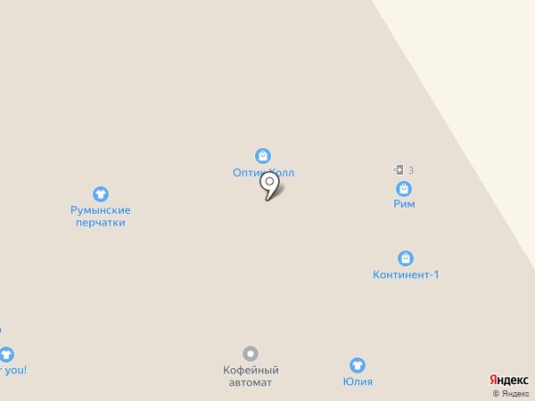 Бутик верхней одежды на карте Омска