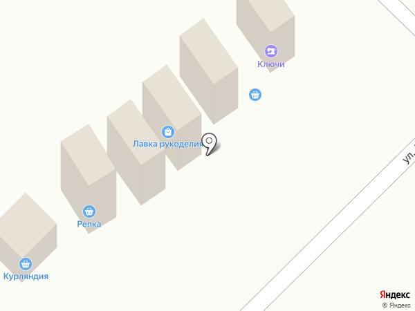 Лавка рукоделия на карте Омска