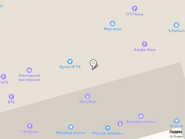 Магазин товаров для дома на карте Сургута