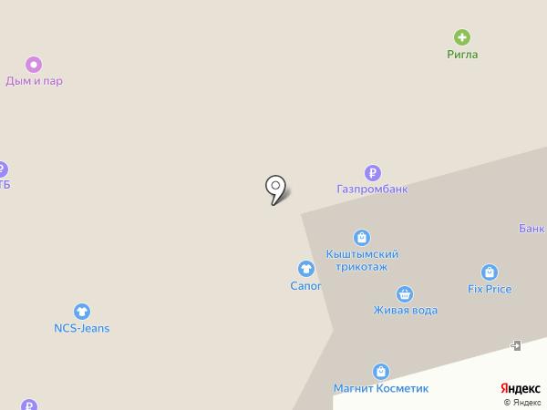 Ателье срочного фото на карте Сургута