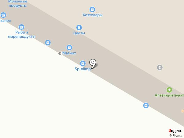 Продагро на карте Омска