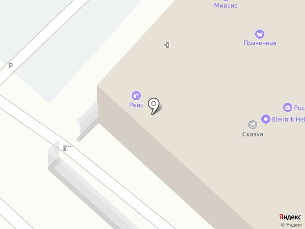 Прачечная на карте Омска