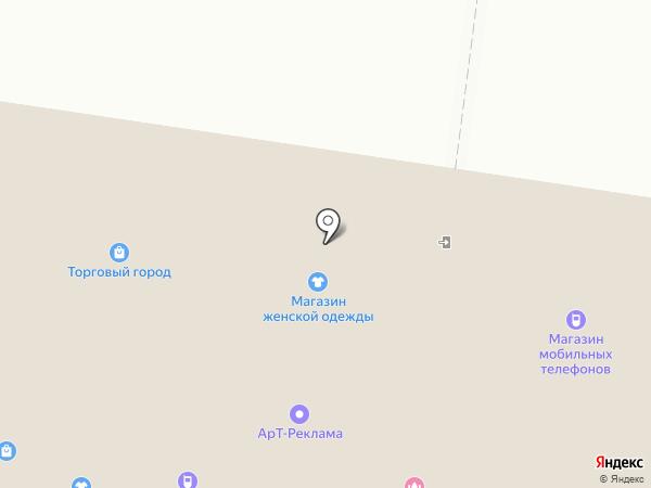 Меховое ателье на карте Омска