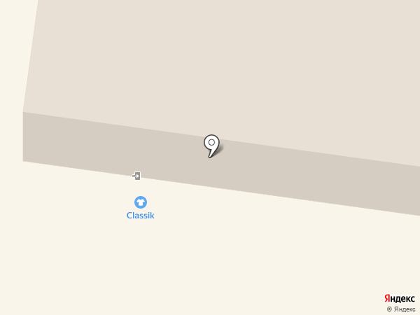 Магазин мужской и женской одежды на карте Омска