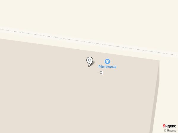 Метелица на карте Омска