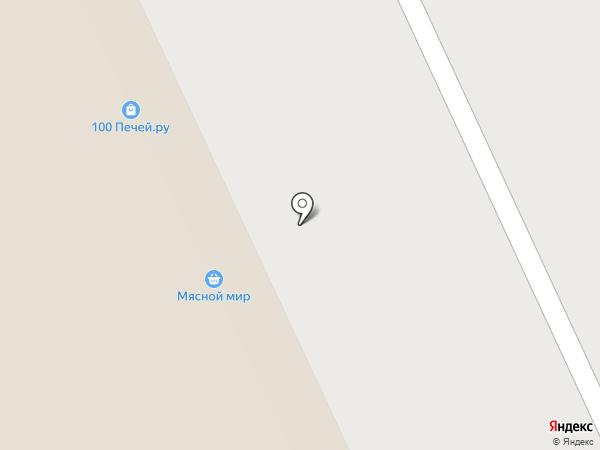 Экспресс Офис на карте Сургута