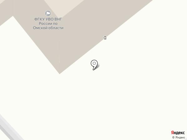 Управление Федеральной службы войск национальной гвардии РФ по Омской области на карте Омска