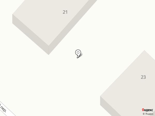 Альфа & Омега Дез Сервис на карте Омска