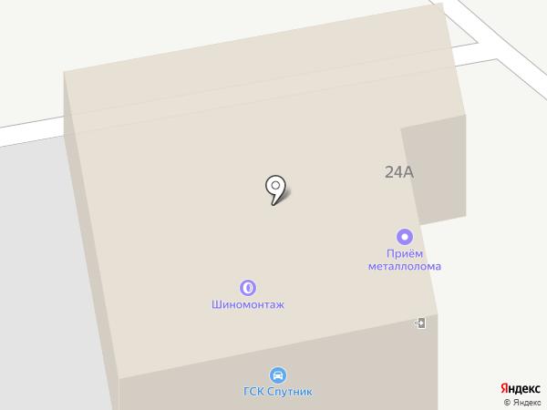 Комильфо на карте Сургута