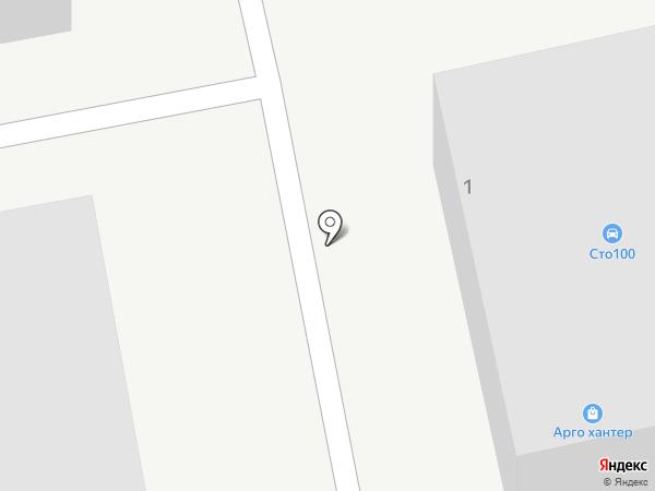 Кузовная мастерская на карте Сургута
