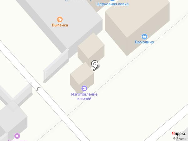 City coffe на карте Омска