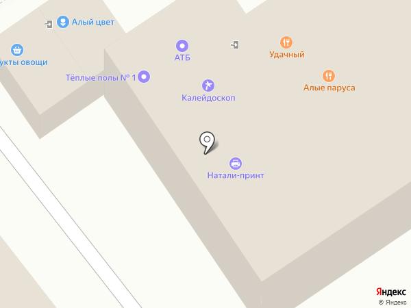 Алые Паруса на карте Омска