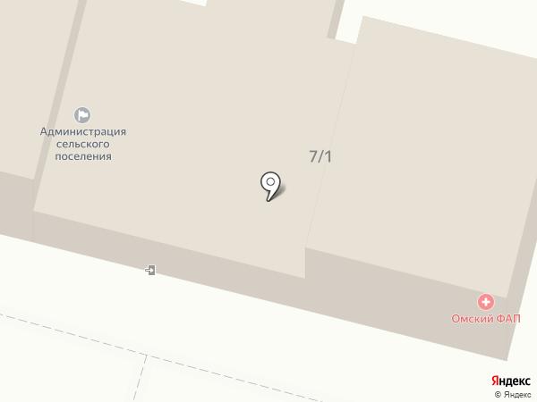 Администрация Омского сельского поселения на карте Омского