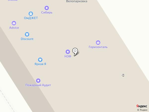 БИЗОН на карте Омска