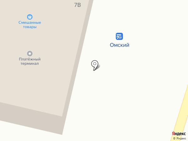 Продуктовый магазин на карте Омского